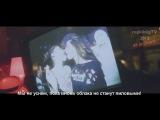 Marteria, Yasha &amp Miss Platnum - Lila Wolken(russian subtitles)