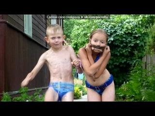 «Вот уж эти детки!» под музыку Детские песни - Лесной Олень. Picrolla