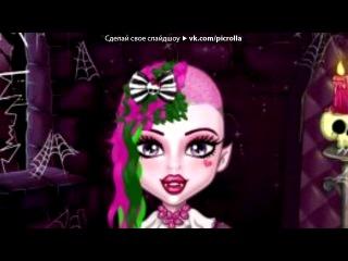 «Скрытый альбом с картинками для конструктора МиниТестов» под музыку Сериал Виолетта - Te creo. Picrolla