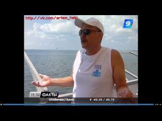 9 канал (Краснодар), репортаж о Артеме Ерошине. Срочно! Нужна Ваша помощь!( http://vk.com/artem_help)