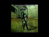 просто Шпион и Памела....... под музыку Яжевика - Это любовь (OST Дневник Доктора Зайцевой). Picrolla