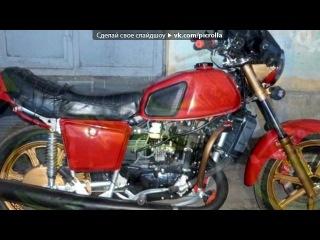«Тюнинг ИЖаков» под музыку Неизвестен - Песня про мотоциклы серии ИЖ. Picrolla
