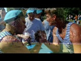 День ВДВ под музыку ГОЛУБЫЕ БЕРЕТЫ - Ордена не продаются!(Классная афганская песня). Picrolla