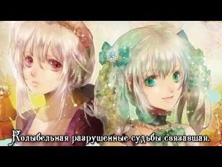 """Вокалойды 7 смертных грехов. хаку - 5 грех: гордыня """" daugter of white / белая дева. """" rus. sub."""