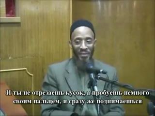 Шейх Халид Ясин: