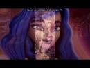 Monster High, Школа Монстров, Монстр Хай. Картинки очень классные. Посмотри и поставь лайк.