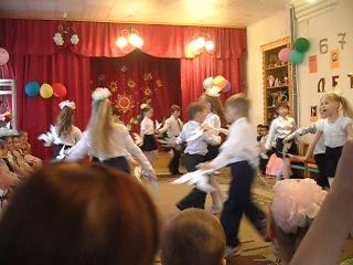 Танец на песню