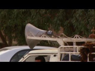 Из Египта: Око за око / Out of Egypt (2009)