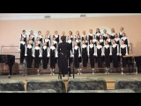 Концертный хор им. А.В. Свешникова. Единородный сыне. Конкурс