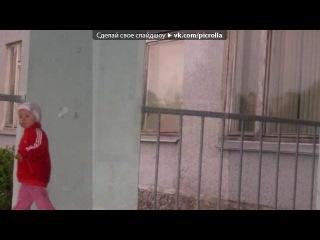 «моменты из жизни» под музыку Детские песни - Усатый нянь. Picrolla