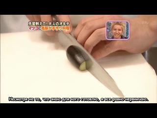 [rus sub] Cartoon KAT-TUN ep.141 - 100 Adult Rules SP 3 (2010.01.06.) Part 1