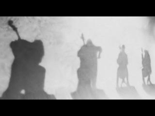 Апокалиптика-Path