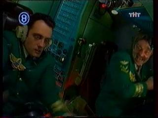 Каламбур ТНТ 2003 Выпуск 15