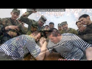 Морская Пехота под музыку Черные береты - А мы по локоть да закатаем рукава. Picrolla