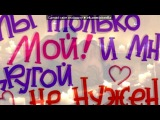 Красивые Фото fotiko.ru под музыку Kelly Clarkson - Because Of You DnB Max Liss Mix. Picrolla