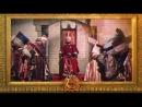 1812. Энциклопедия великой войны №3: Коалиция