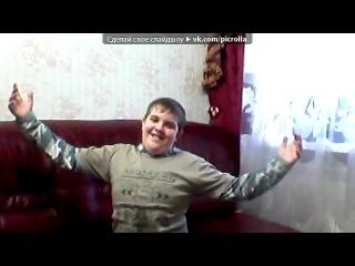 «МИ» под музыку Кузя  - Песня про друзей (OST Универ). Picrolla