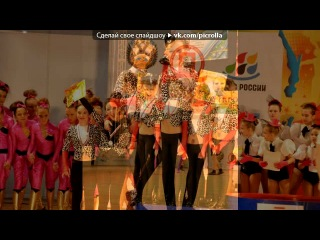 «Открытие сезона 2012-2013» под музыку Swedish House Mafia feat. John Martin - Dont You Worry Child (Radio Edit). Picrolla