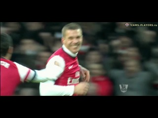 Гол Арсенал Сток Сити 1 0 Лукас Подольски