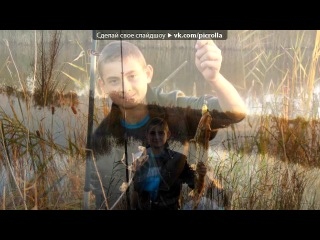 «Со стены друга» под музыку t.A.T.u - Я теперь твой враг (Dj Ivmaks Demo Remix & Remake by 42RUS™) - Demo версия Dj Ivmaks. Remake версия от Миронова Д. И. (42RUS™). Approved by 42RUS™; Стили: Electro House; Ремикс на: t.A.T.u - Я теперь твой враг; Продолжительность: 1:01; Размер файла: 1.1 Мб; Формат: MP3, 160 Кбит; Дата записи: 30.09.2011. . Picrolla
