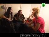 novy.tv: Як музиканти оголосили холодну війну гарячим фінським хлопцям!