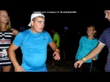 «СВАДЬБА Алёначки и Лёши !!!!!!!!!!!!» под музыку Pendulum vs Fresh [vkhp.net] -