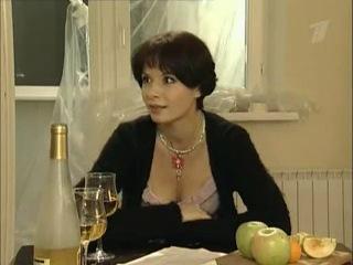 Слабости сильной женщины 2 серия(сериал)2006