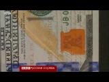 Знакомство с новой банкнотой в $100