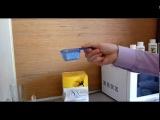 Стиральный порошок Амвей (Амвэй, Amway)  - SA8 Premium