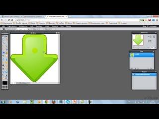 Как убрать задний фон с картинки