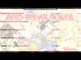Со стены Официальная группа WVGames под музыку Вормикс и CS 1.6 - Общий ремикс...teamTTJIacTuJIuH. Picrolla