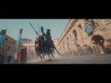 Новый тизер к фильму Ромео и Джульетта (Турнир) [RUS DUB]