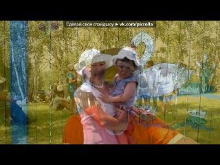 «мои любимые» под музыку Гульсум Бикбулатова & Фаруаз Урманшин - Мин ғашиҡмын. Picrolla