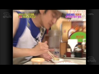 Gaki no Tsukai #970 (2009.09.06) — Sarae Marathon (Part 1)