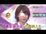 Nogizaka46 - Nogizakatte Doko ep37 3rd Single Sembatsu