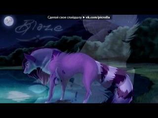 картинки аниме волки с крыльями