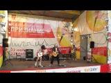 2012 08 17 Чехол от Дирижабля