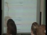 Открытый урок в био-хим классе.  Конференция