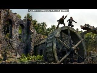«ПКМ-2» под музыку Пираты Карибского моря - Так выпьем  чарку йо-хо-хо!. Picrolla