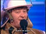 КВН - Уральские пельмени — feat Чайф - Обожаю Новый Год
