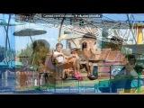 Моя семья!!! под музыку Алсу и Фарида - Пар голлэрем. Picrolla