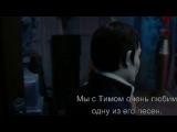 Мрачные Тени -Alice Cooper Rocks Collinsport!