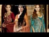 «С моей стены» под музыку Велеколепный век  - ХЮрем Султан . Picrolla