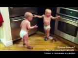 Реально смешное видео - разговор двух малышей