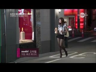 Топ модель по корейски 3 сезон 4 серия