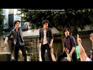 «JONAS BROTHERS» под музыку ●Jonas Brothers - L.A. Baby●. Picrolla