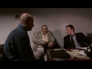 Гастролер (2007) DVDRip