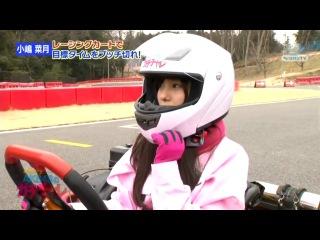 AKB48 no Gachinko Challenge #31 от 8 февраля 2013