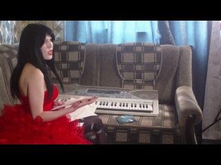 Карина Барби продолжает дела Алексея Бурда, читает его песни и стихи.