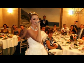 Невеста читает рэп в подарок 68